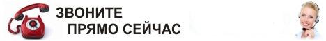 Автошкола Автолюкс Тюмень